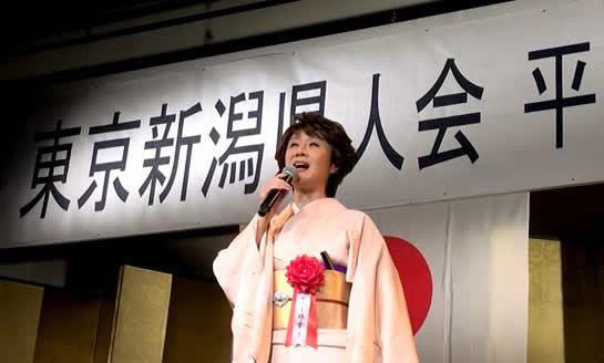 東京新潟県人会新年祝賀会