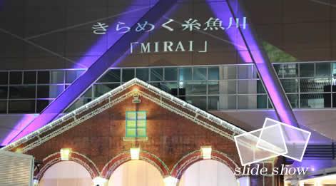 北陸新幹線糸魚川駅開業 前夜祭