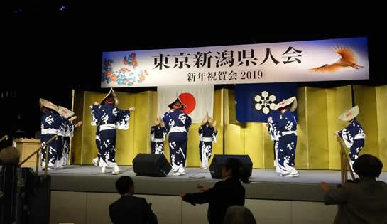 新年祝賀会2019
