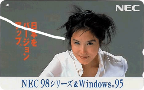 NEC-Note