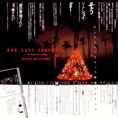 Naoya Matsuoka best selection